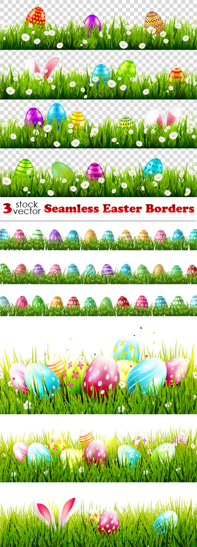 Векторный клипарт - Seamless Easter Borders
