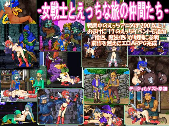 Nekofuguri - Pegasus Knight X II ver.2.0 (jap)