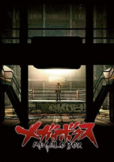 Megalo Box S01E03 Gear Is Dead 720p HDTV x264-CRiMSON