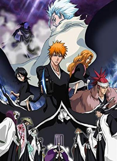 Bleach The Movie 2 The Diamond Dust Rebellion (2007) [BluRay] [720p] -YIFY