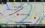 Навител Навигатор / Navitel navigation 9.10.1996 (Android OS)