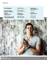 Men's Health №2 (февраль 2019) Россия