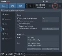 Bandicam 4.4.0.1535 RePack & Portable by KpoJIuK
