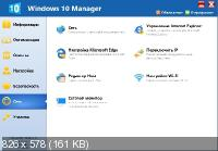 Windows 10 Manager 3.1.4 Final