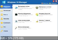 Windows 10 Manager 3.2.2 Final RePack & Portable by KpoJIuK