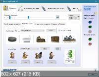 Realtek High Definition Audio Driver 6.0.1.8668 WHQL