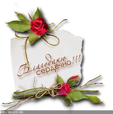 Поздравляем с Днем Рождения Елену (Елена Лисичка) _5e125e49e03a1bdd24ebd34f61097fed