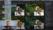 Александр Свет - Capture One Pro 12: Профессиональная работа (2019) Мастер-класс