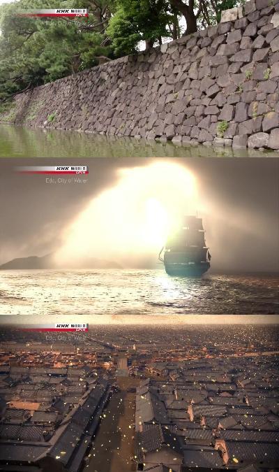 NHK Edo City of Water 720p HDTV x264 AAC MVGroup org