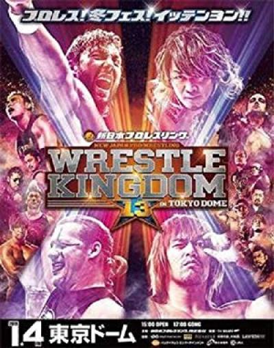NJPW 2019 02 03 The New Beginning in Sapporo Day 2 ENGLISH WEB h264 LATE
