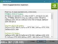Nvidia driverpack 419.67 repack by cuta. Скриншот №1