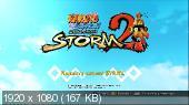 Naruto Shippuden: Ultimate Ninja Storm 2 (2017) PC - RePack от xatab