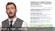 БМ: Бесплатный маркетинг (2019) Видеокурс