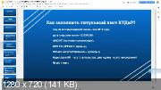 Все об ИП от А до Я (2018/PCRec/Rus)