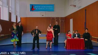 Уральские пельмени - Пляжный шизон [эфир от 08.02] (2019) WEBRip 1080p