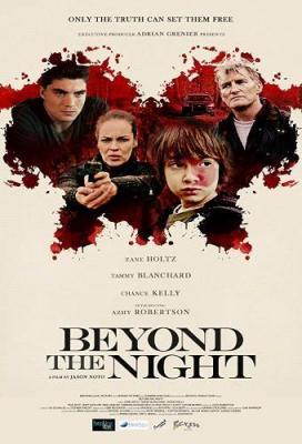 Под покровом ночи / Beyond the Night (2018) WEBRip 1080p | LakeFilms