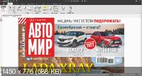 Nitro Pro Enterprise 12.10.1.487