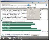 Autorun Organizer 3.10 Portable (PortableAppZ)