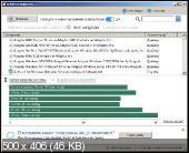 Autorun Organizer 3.06 Portable (PortableAppZ)