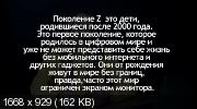Фотостоки 2019. ТОП тренды для стокеров (2019) HDRip