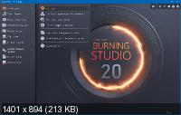 Ashampoo Burning Studio 20.0.4.1 Final