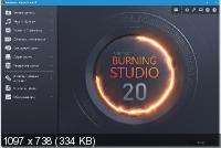 Ashampoo Burning Studio 20.0.4.1 RePack & Portable by TryRooM