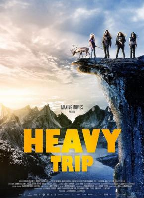 Тяжелая поездка / Heavy Trip (2018) BDRip 1080p | HDRezka Studio