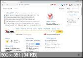 Brave Browser 0.59.35 Portable + Расширения (PortableAppZ)