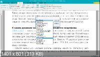 Readiris Corporate 17.2 Build 9