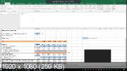 Excel для бизнеса и финансов (2019) Видеокурс