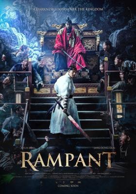 Прорыв / Ярость / Changgwol / Rampant (2018) BDRip 1080p
