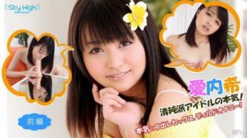 Idol Nozomi - Aiuchi Part 1- Nozomi Aiuchi (2019) 1080p
