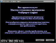 Wallpaper Engine v.1.1.42 RePack Canek77 (MULTi/RUS/2019)