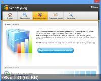 ScanMyReg 3.22 (Rus/Ml)
