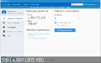 TeamViewer 15.4.4445 Final + Portable