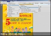 Adobe Reader XI 11.0.22 RePack_Portable