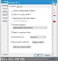 GPU-Z 2.26.0 RePack by druc