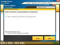 BackUp Maker Professional 7.502