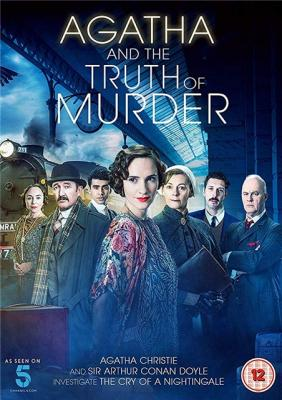 Агата и правда об убийстве / Agatha and the Truth of Murder (2018) BDRip 1080p | HDRezka Studio