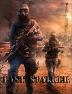 Последний сталкер / last stalker (2018, pc)