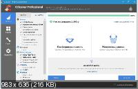 CCleaner Pro 5.59.7230 Final RePack & Portable by elchupakabra