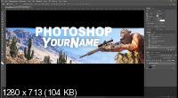 Как изменить или удалить надпись в Photoshop (2019/WEBRip)