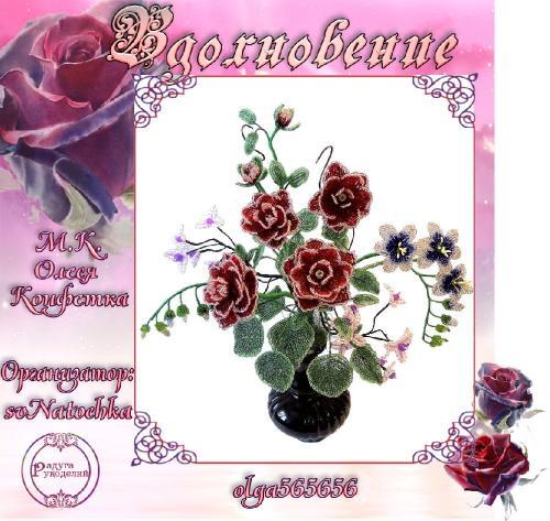 Галерея выпускников Вдохновение _22711847a6cdf6464765a555ec5fcdb3