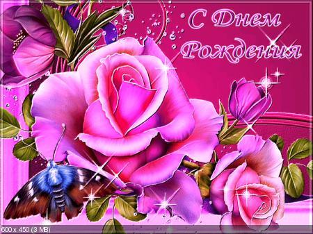 Поздравляем с Днем Рождения Светлану (Светлана Сергеева) _51c4e806969f83cc3c44a25fdae82182