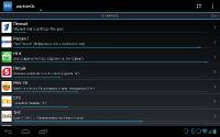 IPTV Pro 5.0.7 (2019) =Multi/Rus= Android