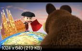 Маша и Медведь  (77 серия (Вокруг света за один час)) (2018) WEB-DLRip