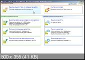 Registry First Aid Platinum 11.3.0 Build 2580 Portable (PortableAppZ)