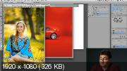 Adobe Photoshop: написание экшенов. Практика применения (2019/PCRec/Rus)