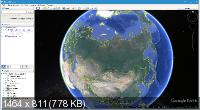 Google Earth Pro 7.3.3.7699 Final