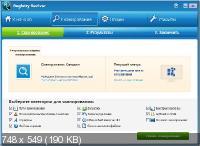 ReviverSoft Registry Reviver 4.21.0.8